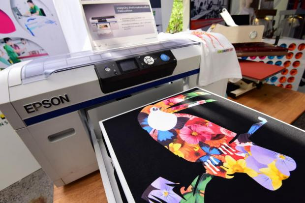 Printed by Epson SC-F2000